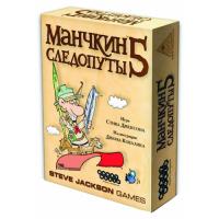 """Настольная игра """"Манчкин 5: Следопуты"""""""