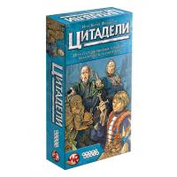 """Настольная игра """"Цитадели Classic (новое издание, на русском языке)"""""""