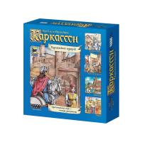 """Настольная игра """"Каркассон. Королевский подарок"""" (2е издание)"""