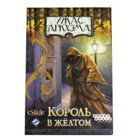 """Настольная игра """"Ужас Аркхэма. Король в жёлтом"""""""