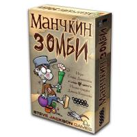 """Настольная игра """"Манчкин Зомби"""" (2-е рус. изд.)"""
