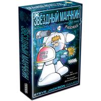 """Настольная игра """"Манчкин Звездный"""" (2-е издание)"""