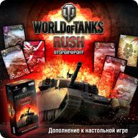 """Настольная игра """"World of Tanks: Rush. Второй Фронт"""" (2-е рус. изд.)"""