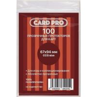 Протекторы Card-Pro (прозрачные, 66x94мм, 100шт)