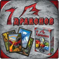 """Настольная игра """"7 Драконов"""""""