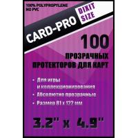 "Протекторы Card-Pro ""Euro Large"" (81х122 мм, 100 шт): прозрачные"