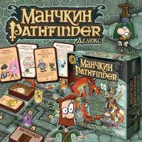 """Настольная игра """"Манчкин Pathfinder. Делюкс"""""""
