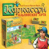 """Настольная игра """"Каркассон. Альпийские луга"""""""