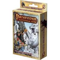 """Настольная игра """"Pathfinder - 5. Грехи Спасителей"""" (дополнение)"""