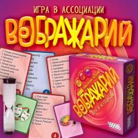 """Настольная игра """"Воображарий"""" (3е рус. издание)"""