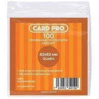 "Протекторы Card-Pro ""Quadro"" (82х82 мм, 100 шт): прозрачные"