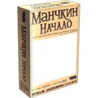 """Настольная игра """"Манчкин. Начало """"(на русском)"""