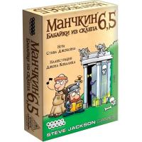 """Настольная игра """"Манчкин 6,5. Бабайки из склепа"""""""