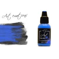 ART- 320 Ярко синий (bright blue)