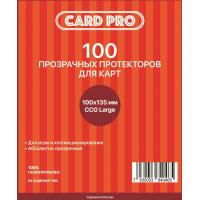 """Протекторы Card-Pro """"CCG Large"""" (100x135 мм, 100 шт): прозрачные"""
