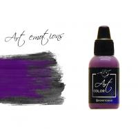 ART-150 Фиолетовый (violet)