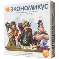"""Настольная игра """"Экономикус"""" (на русском языке)"""