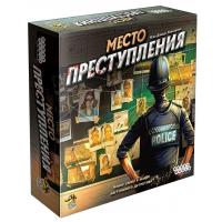 """Настольная игра """"Место Преступления"""" (на русском языке)"""