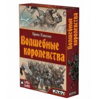 """Настольная игра """"Волшебные королевства"""" (на русском языке)"""