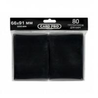 Протекторы Card-Pro для ККИ - в ассортименте (80 шт.) 66x91 мм