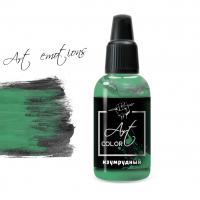 ART- 180 изумрудный (emerald)