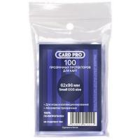 Прозрачные протекторы Card-Pro small CCG size для настольных игр (100 шт.) 62x96 мм